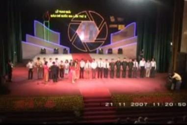 Giải Báo chí Quốc gia lần 2 - 2007