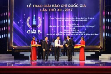 Danh sách tác phẩm - tác giả đoạt giải báo chí quốc gia lần thứ XII - năm 2017