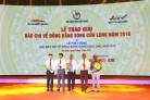 Trao Giải báo chí về Đồng bằng sông Cửu Long năm 2018