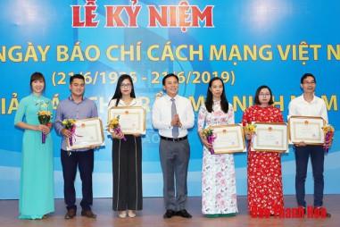 Trao Giải báo chí Trần Mai Ninh năm 2018