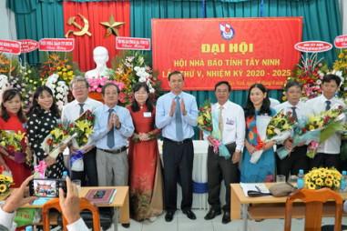 Đại hội Hội Nhà báo tỉnh Tây Ninh lần thứ V, nhiệm kỳ 2020-2025