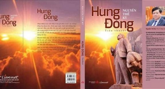 """""""Hừng đông"""" - Cuốn tiểu thuyết về nhà cách mạng Phan Đăng Lưu"""